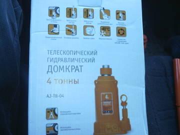 http://sa.uploads.ru/t/v6H0F.jpg