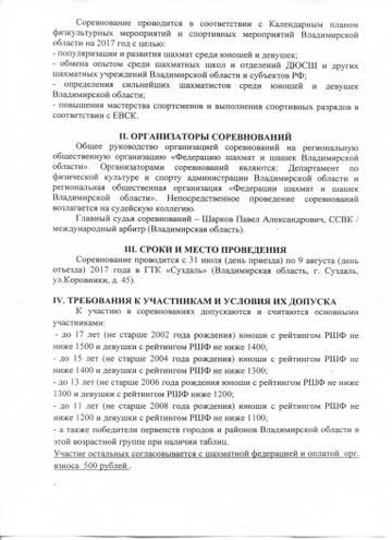 http://sa.uploads.ru/t/v8zeY.jpg