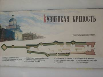 http://sa.uploads.ru/t/vE5YL.jpg