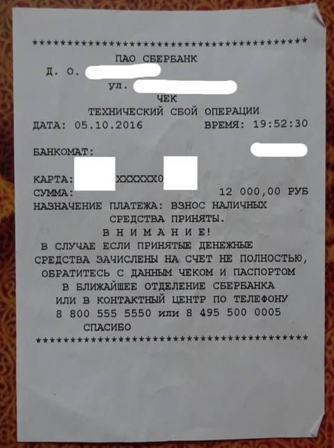 http://sa.uploads.ru/t/vIeYZ.jpg