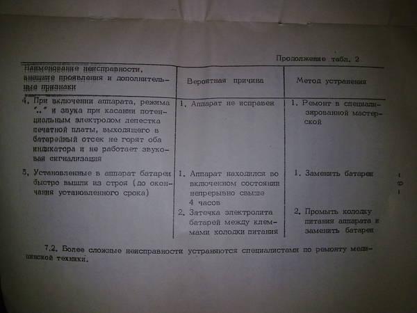 http://sa.uploads.ru/t/vKMRu.jpg
