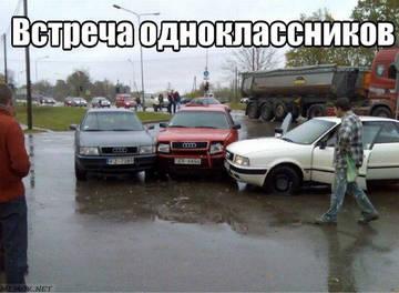 http://sa.uploads.ru/t/vKqDM.jpg