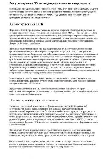 http://sa.uploads.ru/t/vSnmM.jpg