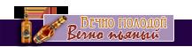 http://sa.uploads.ru/t/vTeW7.png