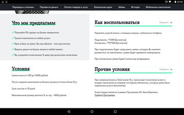 http://sa.uploads.ru/t/vWNT0.png