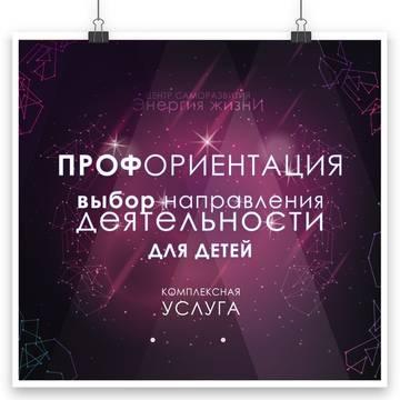 http://sa.uploads.ru/t/vXlQg.jpg