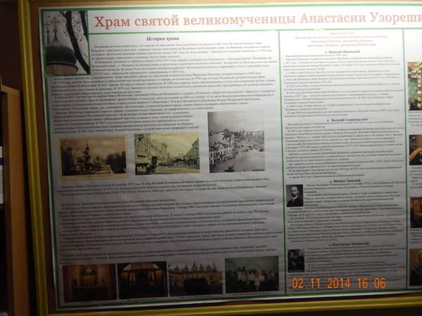 http://sa.uploads.ru/t/vauNh.jpg