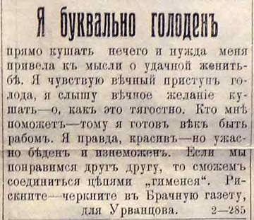 http://sa.uploads.ru/t/vblin.jpg