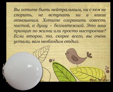 http://sa.uploads.ru/t/vcDdW.png