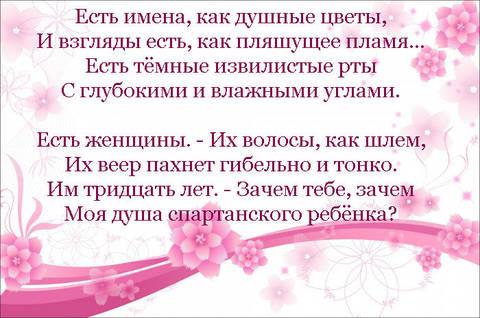 http://sa.uploads.ru/t/vfOoC.jpg