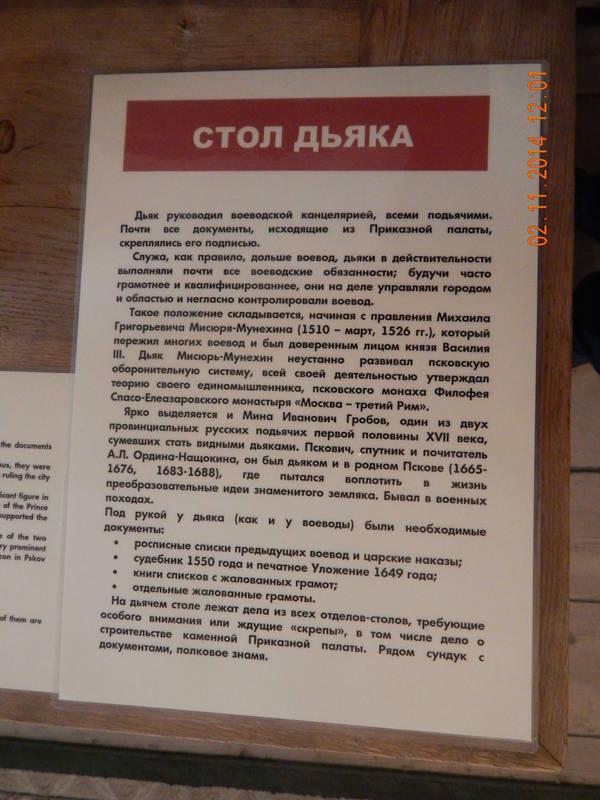 http://sa.uploads.ru/t/vgnJG.jpg