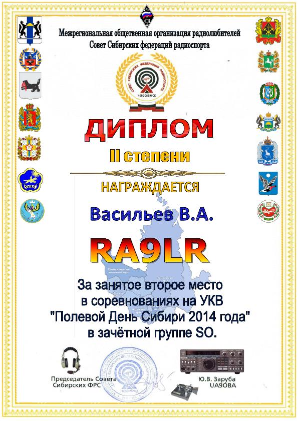 http://sa.uploads.ru/t/viYjN.png
