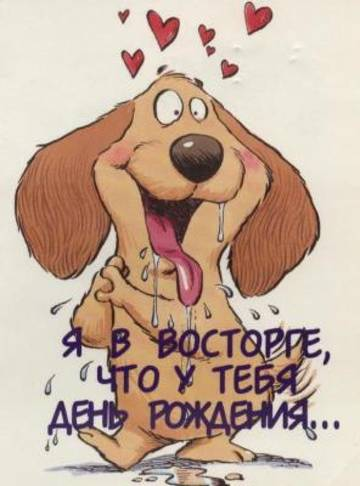 http://sa.uploads.ru/t/vjlyn.jpg