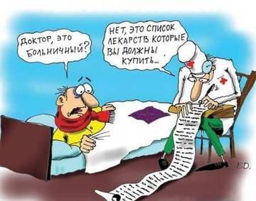 http://sa.uploads.ru/t/vlpQW.jpg