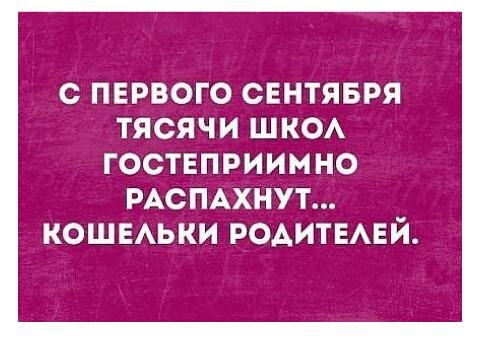 http://sa.uploads.ru/t/vqiLy.jpg