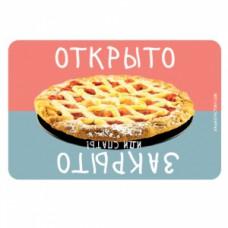 http://sa.uploads.ru/t/vrLxD.jpg
