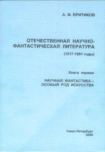 http://sa.uploads.ru/t/vrpgQ.png