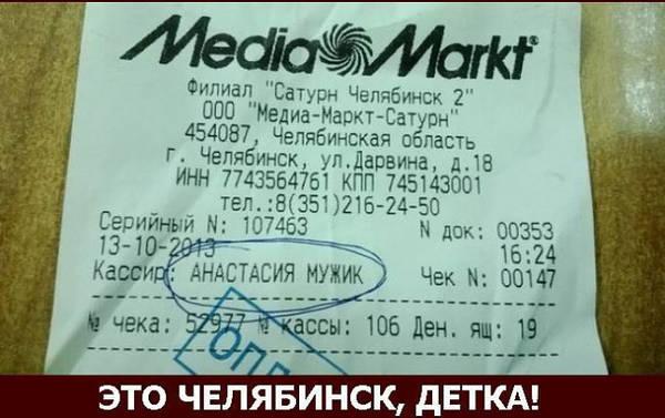 http://sa.uploads.ru/t/vuSfp.jpg