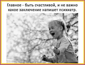 http://sa.uploads.ru/t/vxblD.jpg