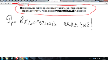 http://sa.uploads.ru/t/w0kej.png