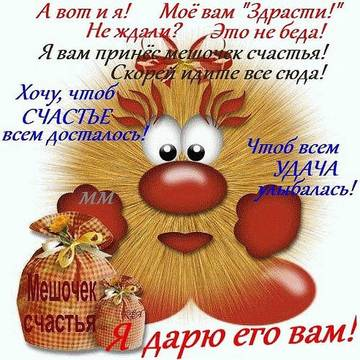 http://sa.uploads.ru/t/w7yip.jpg