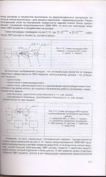 http://sa.uploads.ru/t/wAnyo.jpg