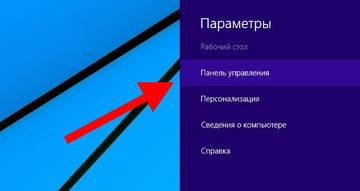 http://sa.uploads.ru/t/wCOpB.jpg
