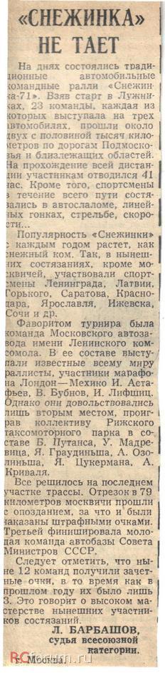 http://sa.uploads.ru/t/wJzr8.jpg