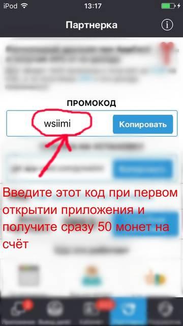 http://sa.uploads.ru/t/wU9hu.jpg