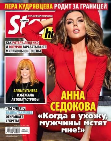 http://sa.uploads.ru/t/wYAaZ.jpg