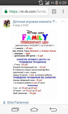 http://sa.uploads.ru/t/wYbsN.png