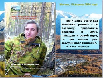 http://sa.uploads.ru/t/wen2t.png