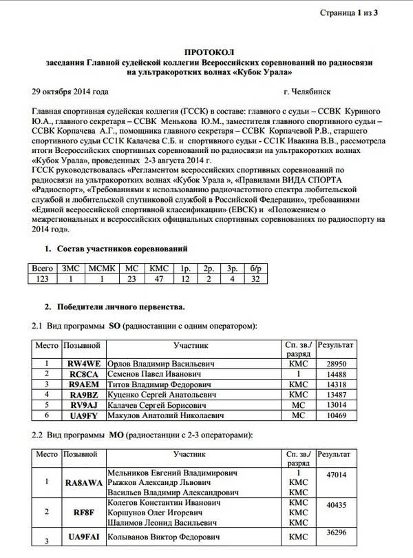http://sa.uploads.ru/t/wgVpQ.jpg