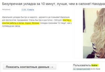 http://sa.uploads.ru/t/wjVtc.png