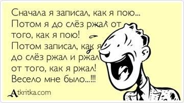 http://sa.uploads.ru/t/wjmsc.jpg