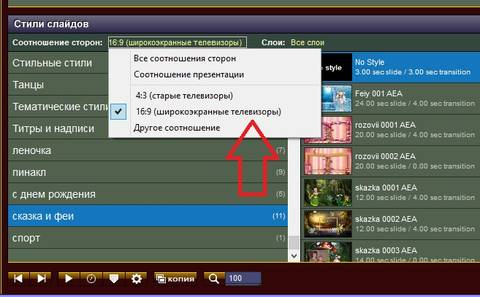 http://sa.uploads.ru/t/wln4X.jpg