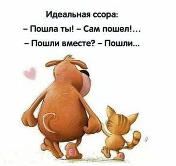http://sa.uploads.ru/t/wnp3z.jpg