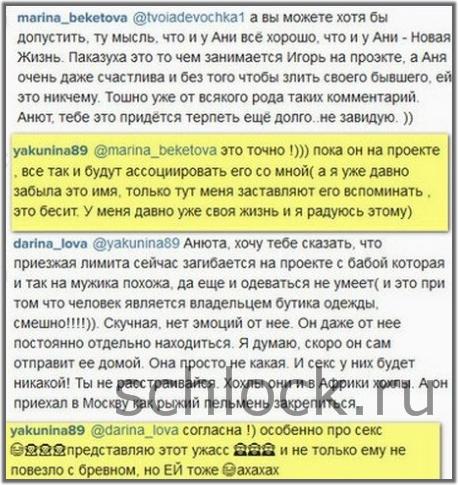 http://sa.uploads.ru/t/wtKVa.jpg