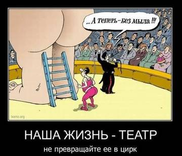 http://sa.uploads.ru/t/wvDji.jpg