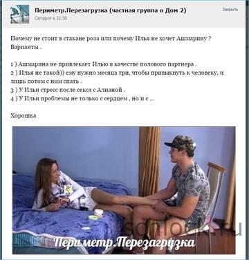 http://sa.uploads.ru/t/wxpJt.jpg