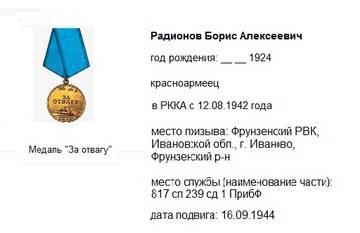 http://sa.uploads.ru/t/x3KIS.jpg