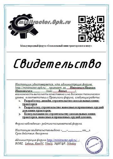 http://sa.uploads.ru/t/x7e9a.jpg