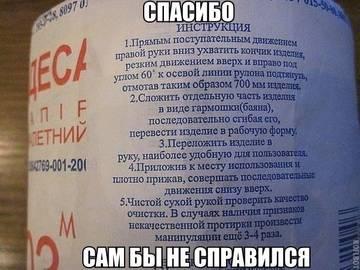 http://sa.uploads.ru/t/xBjFQ.jpg
