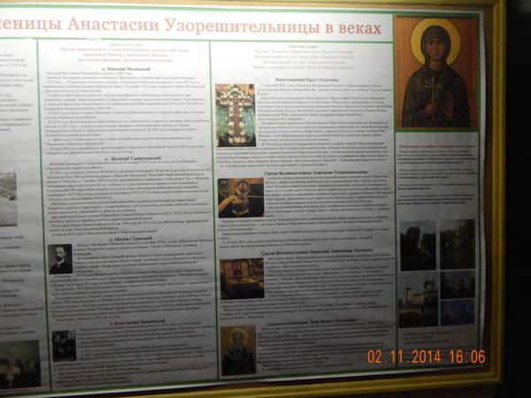 http://sa.uploads.ru/t/xDA72.jpg