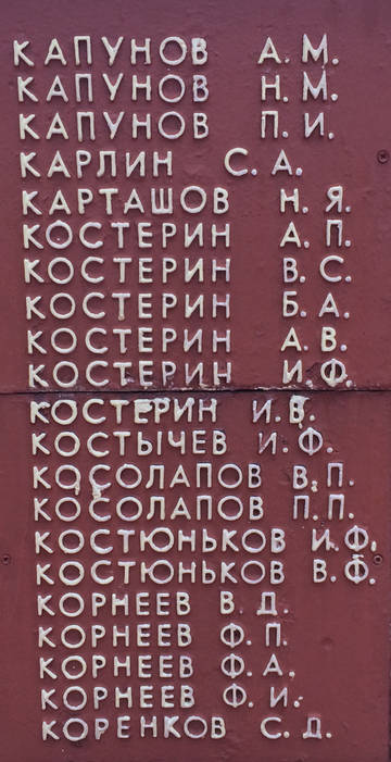 http://sa.uploads.ru/t/xGnS6.jpg
