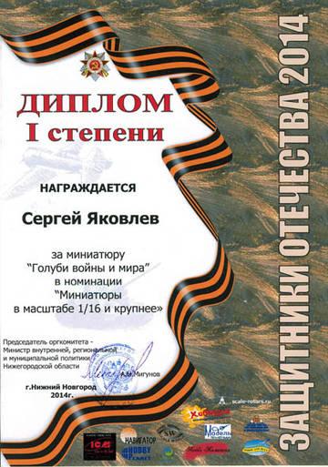 http://sa.uploads.ru/t/xGwvO.jpg
