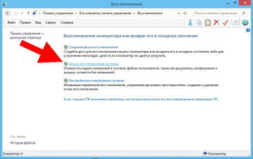 http://sa.uploads.ru/t/xIzNB.jpg