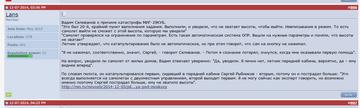 http://sa.uploads.ru/t/xN0tG.png