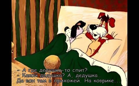 http://sa.uploads.ru/t/xNcfb.jpg