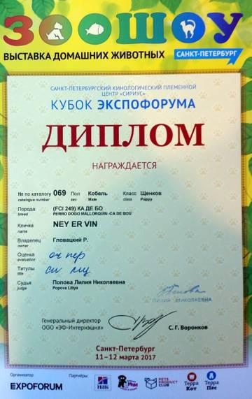 http://sa.uploads.ru/t/xSHVr.jpg